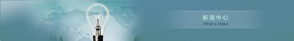 华路卓新闻中心;劳务派遣,人才租赁,社保代理,人事代理,人力资源外包,劳务外包,业务外包,猎头公司,猎头招聘,人力资源,职介,人才市场