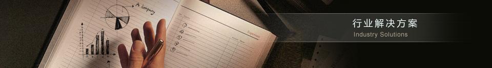 华路卓案例分析;劳务派遣,人才租赁,社保代理,人事代理,人力资源外包,劳务外包,业务外包,猎头公司,猎头招聘,人力资源,职介,人才市场